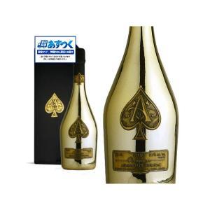 あすつく アルマン・ド・ブリニャック ブリュット ゴールド 箱入り 750ml (フランス シャンパーニュ シャンパン 白) wineuki