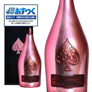 あすつく アルマン・ド・ブリニャック ブリュット ロゼ 箱入り 750ml (フランス シャンパーニュ シャンパン  ロゼ) wineuki