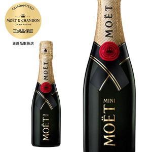 シャンパン モエシャンドン モエ・エ・シャンドン モエ アンペリアル ピッコロ 200ml 正規 (フランス シャンパーニュ スパークリングワイン 白 箱なし)