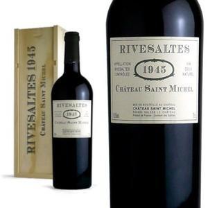 リヴザルト 1945年 シャトー・サン・ミシェル AOCリヴザルト 木箱入り (フランス・赤ワイン) wineuki