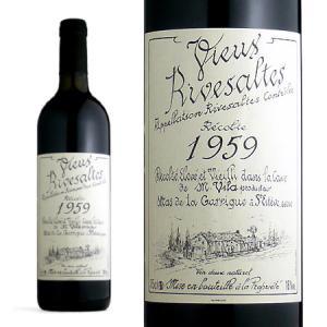 リヴザルト 1959年 ドメーヌ・サント・ジャクリーヌ 750ml (フランス 赤ワイン)|wineuki