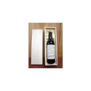 リヴザルト 1978年 ドメーヌ・サント・ジャクリーヌ  750ml 木箱入り (フランス 赤ワイン)|wineuki