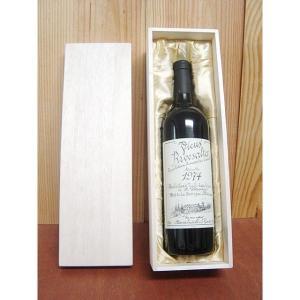 リヴザルト 1974年 ドメーヌ・サント・ジャクリーヌ 木箱入り (フランス 赤ワイン)|wineuki