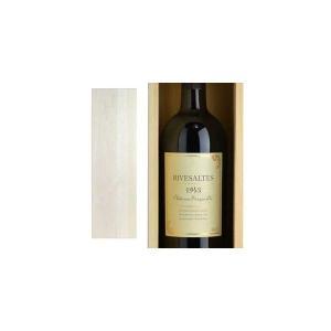 リヴザルト 1943年 シャトー・シスケイユ 木箱入り AOCリヴザルト (フランス・赤ワイン)|wineuki