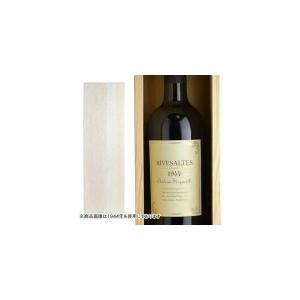 リヴザルト 1947年 シャトー・シスケイユ 木箱入り 750ml (フランス 赤ワイン) wineuki