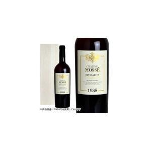リヴザルト 1934年 シャトー・モセ 木箱入 AOCリヴザルト (フランス・赤ワイン)|wineuki