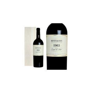 リヴザルト 1963年 ドメーヌ・ジョルジュ・デュ・ソレイユ 木箱入 AOCリヴザルト wineuki