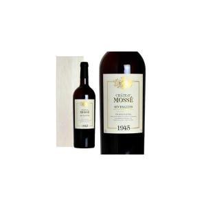 リヴザルト 1945年 シャトー・モセ 木箱入 750ml (フランス 赤ワイン)|wineuki