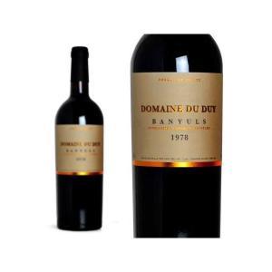 バニュルス 1978年 ドメーヌ・ド・デュイ 750ml (フランス 赤ワイン)|wineuki