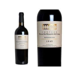 リヴザルト 1945年 シャトー・プリウール・デュ・モナスティール・デル・カンプ 750ml (フランス 赤ワイン) 2月8日から出荷 wineuki