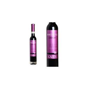 リヴザルト グルナ 2011年 ドメーヌ・カズ (フランス・赤ワイン)|wineuki
