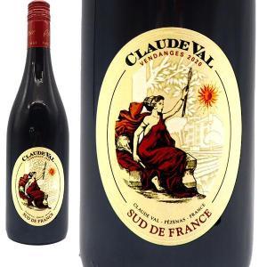 クロード・ヴァル ルージュ 2017年 ドメーヌ ポール・マス (フランス 赤ワイン)|wineuki