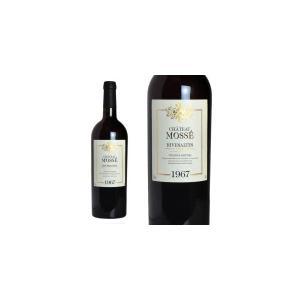リヴザルト 1967年 シャトー・モセ AOCリヴザルト 750ml (フランス 赤ワイン)|wineuki