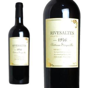 リヴザルト 1946年 シャトー・モセ 750ml (フランス 赤ワイン)|wineuki