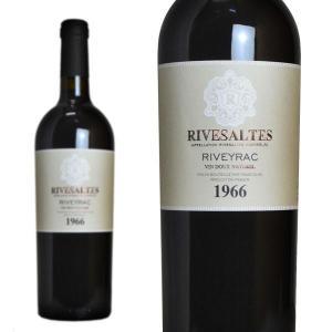 リヴザルト 1966年 リヴェイラック 750ml (フランス 赤ワイン)|wineuki
