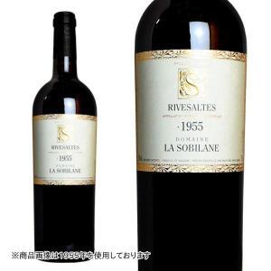 リヴザルト 1952年 ドメーヌ・ラ・ソビレーヌ 750ml (フランス ラングドックルーション 赤ワイン)|wineuki