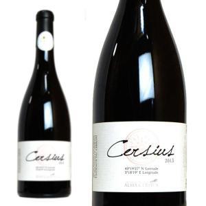 セルシウス ルージュ 2013年 アルマ・セルシウス 750ml (フランス ラングドックルーション 赤ワイン) 6本お買い上げで送料無料&代引手数料無料|wineuki