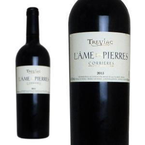 ラム・デ・ピエール・コルビエール 2015年 アルノー・シェ 750ml (フランス ラングドック・ルーション 赤ワイン)|wineuki