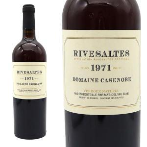 リヴザルト 1971年 ドメーヌ・カサノーブ 木箱入り 750ml (フランス 白ワイン) wineuki