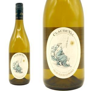 クロード・ヴァル ブラン 2017年 ドメーヌ ポール・マス (フランス・白ワイン)|wineuki