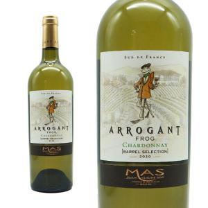 アロガント・フロッグ シャルドネ 2017年 ドメーヌ・ポール・マス 750ml (フランス 白ワイン)|wineuki