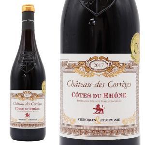 コート・デュ・ローヌ 2015年 シャトー・デ・コレージュ AOCコート・デュ・ローヌ (フランス・赤ワイン)|wineuki