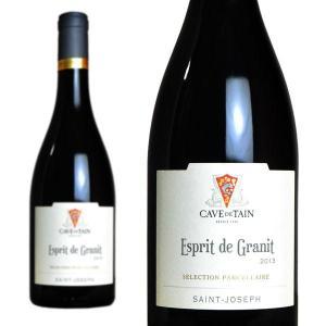 サン・ジョセフ エスプリ・ド・グラニット 2013年 カーヴ・ド・タン レルミタージュ協同醸造所組合 750ml (ローヌ 赤ワイン)|wineuki