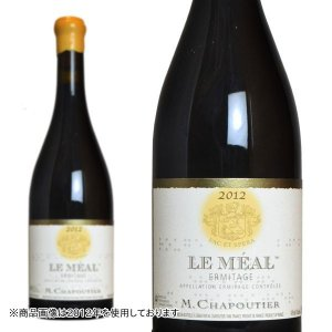 エルミタージュ ル・メアル 2013年 M.シャプティエ 750ml (フランス ローヌ 赤ワイン)|wineuki