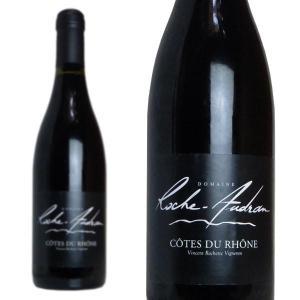 コート・デュ・ローヌ 2015年 ドメーヌ・ロッシュ・オードラン 750ml (フランス ローヌ 赤ワイン)|wineuki