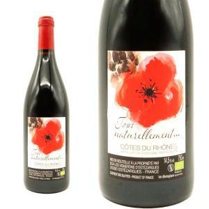 コート・デュ・ローヌ トゥ・ナチュレルモン 2016年 ヴィニュロン・エステザルク 750ml (フランス ローヌ 赤ワイン)|wineuki
