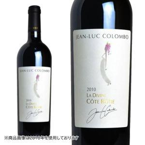 コート・ロティ ラ・デヴィーヌ 2013年 ジャン・リュック・コロンボ 750ml (フランス ローヌ 赤ワイン)|wineuki