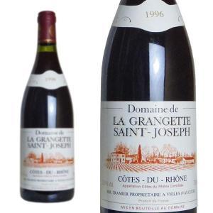 コート・デュ・ローヌ トラディション 1996年 ドメーヌ・ラ・グランゲット・サン・ジョセフ 750ml (フランス ローヌ 赤ワイン)|wineuki