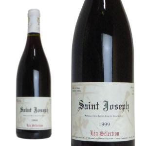 サン・ジョセフ 1999年 ルー・デュモン レア・セレクション 750ml (フランス ブルゴーニュ 赤ワイン)|wineuki