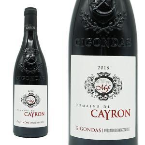 ジゴンダス 2014年 ドメーヌ・デュ・ケロン 750ml (フランス ローヌ 赤ワイン)|wineuki
