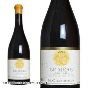 エルミタージュ ル・メアル 2016年 M.シャプティエ 750ml (フランス ローヌ 赤ワイン)|wineuki