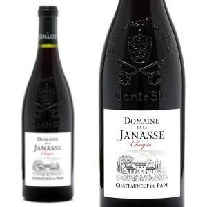 ローヌ産高級赤ワイン愛好家大注目!高評価ヴィンテージ2017年が遂に入荷!南ローヌを代表する偉大な生...