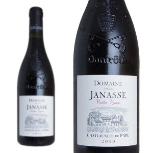 フランス高級ローヌ産赤ワイン愛好家、シャトーヌフファン感涙!貴重なバックヴィンテージ2013年が入荷...