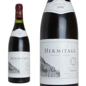 エルミタージュ 1993年 パスカス社 750ml (フランス ローヌ 赤ワイン)|wineuki