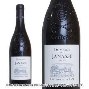 南ローヌを代表する偉大な造り手!パーカー五ツ星生産者で「ほぼすべてのワインが申し分ない高品質」と大絶...