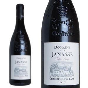 フランス高級ローヌ産赤ワイン愛好家、シャトーヌフファン感涙!高評価ヴィンテージ2017年が入荷!シャ...