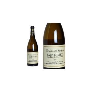 コンドリュー コトー・ド・ヴェルノン 2011年 ドメーヌ・ジョルジュ・ヴェルネ (白ワイン・フランス)|wineuki
