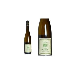 コンドリュー レ・シャイエ・ド・ランフェール 2012年 ドメーヌ・ジョルジュ・ヴェルネ (白ワイン・フランス)|wineuki