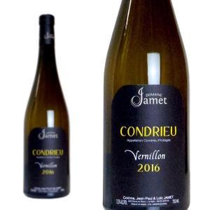 コンドリュー ヴェルニヨン 2016年 ドメーヌ・ジャメ 750ml (フランス ローヌ 白ワイン)|wineuki