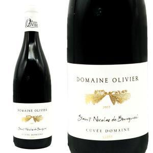 サン・ニコラ・ドゥ・ブルグイユ 2003年 ドメーヌ・オリヴィエ 750ml (フランス ロワール 赤ワイン)|wineuki