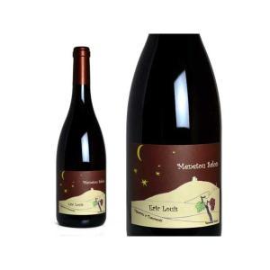 メヌトゥ・サロン ルージュ 2015年 エリック・ルイ (赤ワイン・フランス)|wineuki