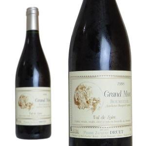 ブルグイユ グラン・モン 1998年 ドメーヌ・ピエール・ジャック・ドゥルエ 750ml (フランス ロワール 赤ワイン)|wineuki
