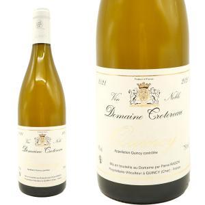 カンシー ヴァン・ノーブル 2016年 ドメーヌ・トロテロー 750ml (フランス ロワール 白ワイン)|wineuki