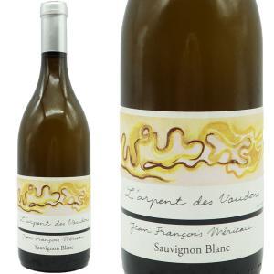 トゥーレーヌ・ソーヴィニヨン ラルパン・デ・ヴォードン 2017年 ジャン・フランソワ・メリオー 750ml (フランス ロワール 白ワイン)|wineuki