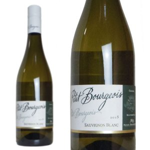 プティ・ブルジョワ ソーヴィニヨン・ブラン 2017年 アンリ・ブルジョワ 750ml (フランス ロワール 白ワイン)|wineuki
