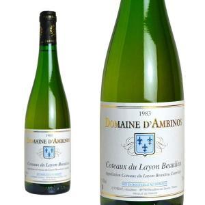 コトー・デュ・レイヨン ボーリュー 1983年 ドメーヌ・ダンビノ 750ml (ロワーヌ 白ワイン)